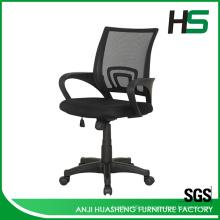 Горячий офисный стул H-868-2
