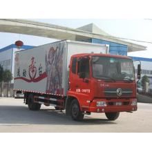 Dongfeng Tianjin Mobile Stage Truck For Sale