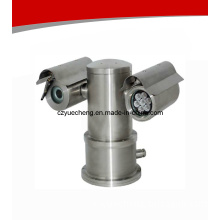 CNC Machining Ss304 Stainless Steel Integrated Dome Camera System Industrial CCTV Platform Explosion-Proof Camera Surveillance Dome IR CCTV CCD Camera