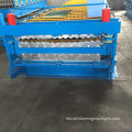 Aluminium Metal Roof Roofing Wall Panel Machine