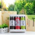 China Gift Packed Green Tea