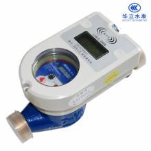 Medidor de água pré-pago de cartão RF totalmente selado digital (IP68)