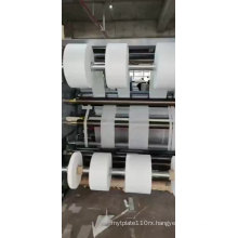 CE Certificate 1600mm Non Woven Fabric Roll Slitting Machine
