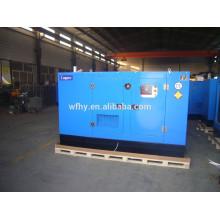 Тихий тип дизельный генератор 10kw цена хорошая