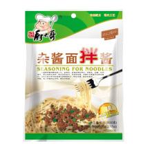 Saco de condimentos para fideos / sacos de condimentos / saquitos aromatizantes