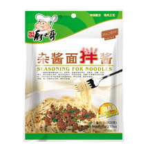 Seasoning Bag for Noodles/Seasoning Bag/Flavoring Bag