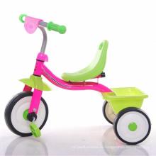 Трехколесный велосипед с более удобным сиденьем