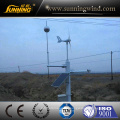 300W Mini Monitoring System Power Supply Wind Generator Good Price