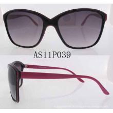 Очки для очков с очками As11p039