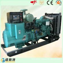 700kw / 875kVA Yuchai Diesel Big Power Generator Set