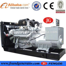 CHINA GENERADORES ELÉCTRICOS FACTORIES 400KW DEUTZ land diesel genset EN VENTA