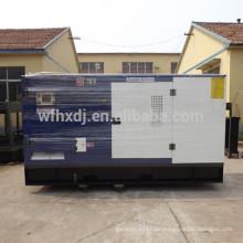 8-1500kw geräuscharmer Generator mit CE ISO