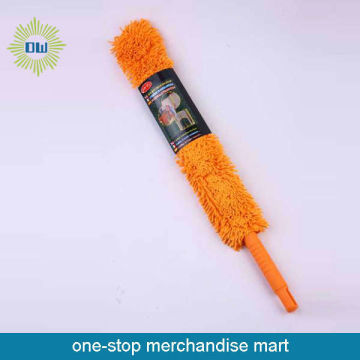 household cleaning duster