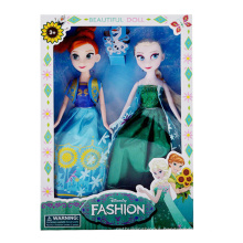 9 Inch Plastic Beautiful Frozen Toy Doll (10241479)