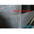 Galvanized Square Iron Wire Mesh