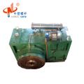 plastic extruder gearbox ZLYJ225 Reducer
