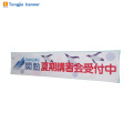On Sale Promotion Banner,Cheap Banner Flags,Custom Backdrop
