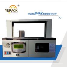 Yupack Günstige Preis Automatische Papier Banderoliermaschine (BDK-380)