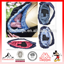 Baby Infant Newborn Adjustable Carrier Sling Baby Carrier Sling