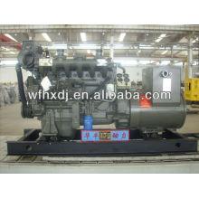 Gerador de gerador marinho de 65KVA com CCS