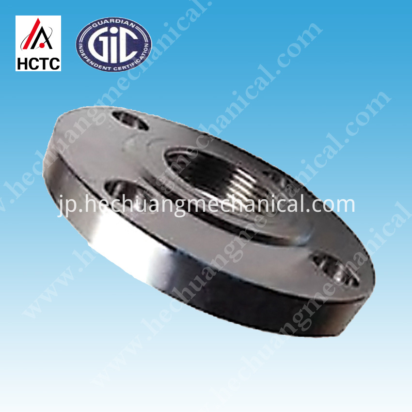 ANSI B16.5 Socket Welding Forged Flanges-4