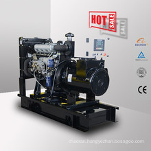20kw 25kva genset with base fuel tank