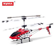 SYMA S107N 3-канальный с гироскопом от вертолета syma rc