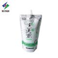 Saco de embalagem personalizada de produtos de beleza para cabelo