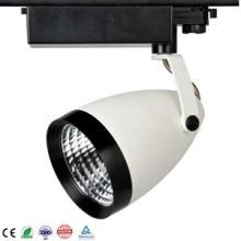 20w decorative lamp led cob track light , XN-GD1520-1