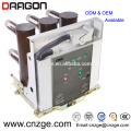 ZN63A-12(VS1) 11kv 630a high voltage indoor vacuum circuit breaker