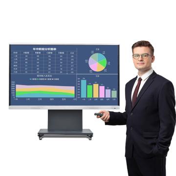 tablette intelligente à écran plat interactif
