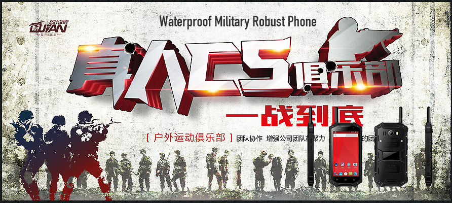 Waterproof Military Robust Phone