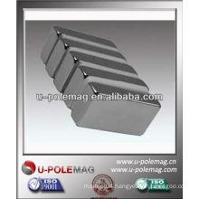 N35 5mm thickness block neodymium magnet