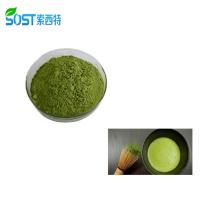 SOST Wholesale Organic Green Tea Ceremonial Matcha