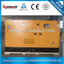 Бесшумный генератор мощностью 100 кВт