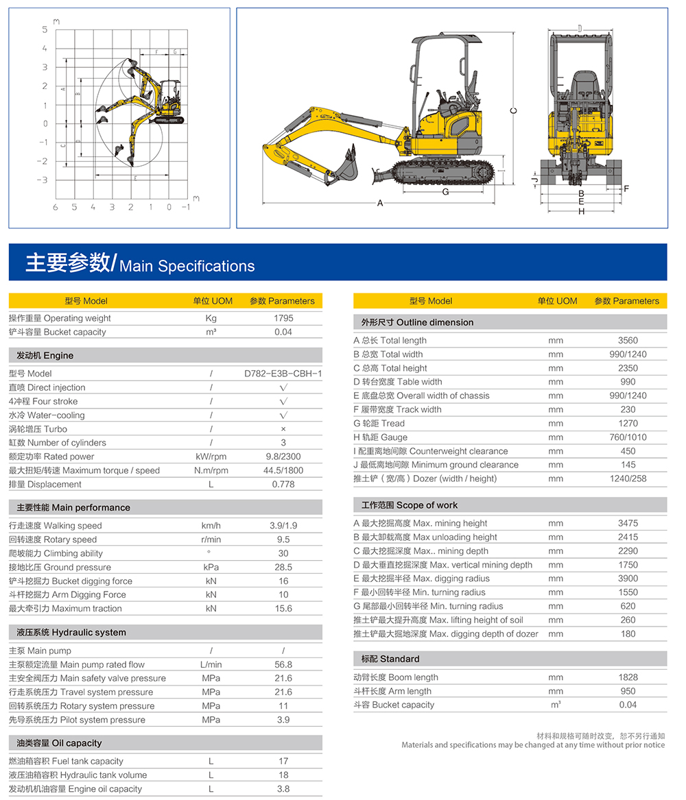 specs of crawler excavator