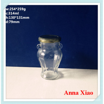 300ml Glass Coffee Jars with Tin Lid