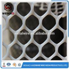 Réseau en plastique HDPE pour l'aquaculture