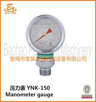 YNK-150 Manometer gauge