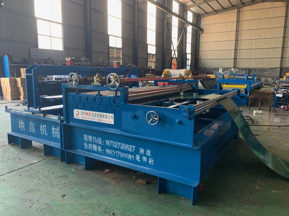 Steel Plate Flattening Machine
