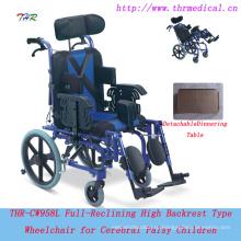 Ручная инвалидная коляска THR-CW958L для детей с церебральным параличом
