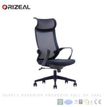 Orizeal Office chaise de bureau ordinateur noir dossier haut fauteuil de direction (OZ-OCM042A)