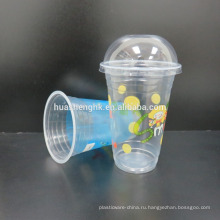 Высококачественные пищевые прозрачные пластиковые одноразовые чашки на 17 унций / 500 мл с крышками для оптовой продажи