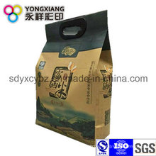Customized Kraft Paper Rice Packaging Bag