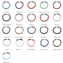 2016 Urban Fashion 7Chakra Stone 8mm Kinds Material Loose Beads Streth Bracelet