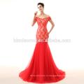 красное свадебное платье 2017 новая модель русалка кружева свадебные платья