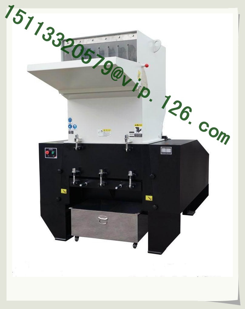 V Type Granulator Photo