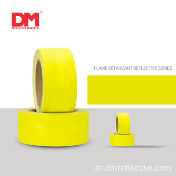 Fluo أصفر برتقالي Aramid FR Tape Flame مثبط عاكس النسيج