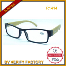 New Reading Glasses with Banboo Arms, Ce&FDA (R1414)