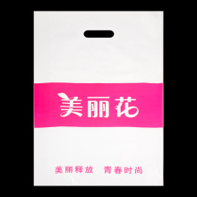 Atacado Cosmetic Plastic Bag Die Cut Bag